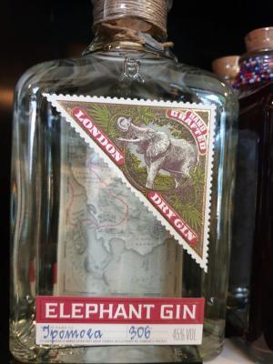 Elephant London Dry Gin 45% vol. 0,50l zum Mitnehmen 29,90