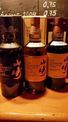 Yamazaki Suntory 12 Jahre Single Malt Whisky